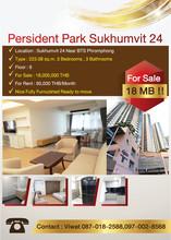 В том же здании - President Park Sukhumvit 24