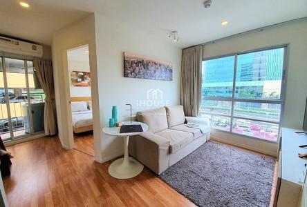 Продажа: Кондо c 1 спальней возле станции MRT Queen Sirikit National Convention Centre, Bangkok, Таиланд