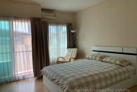 For Sale Condo 22 sqm in Chatuchak, Bangkok, Thailand