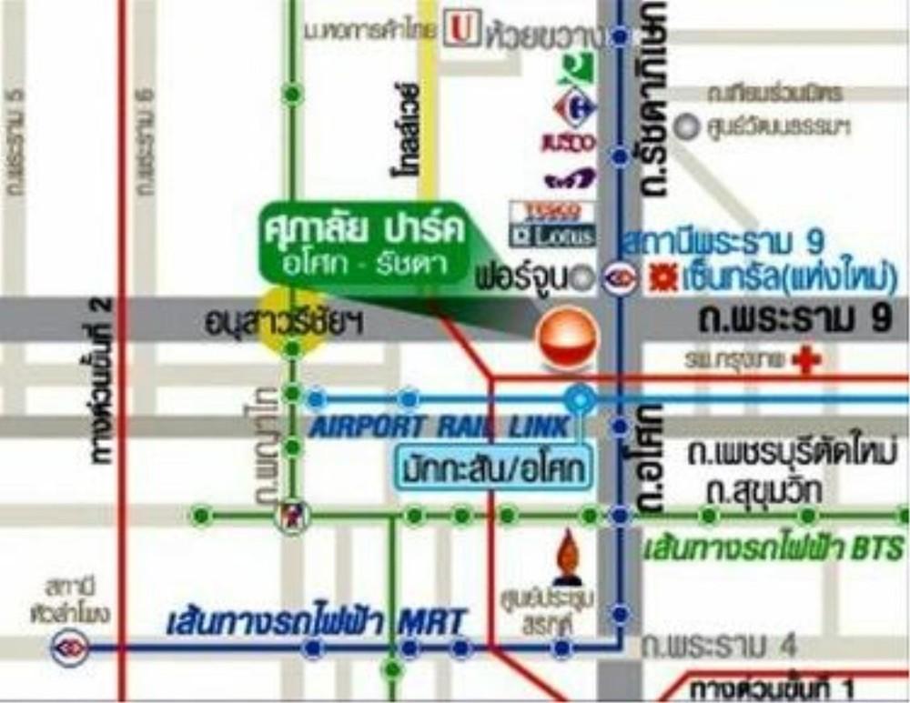 Supalai Park Asoke - Ratchada - Продажа: Кондо 33.63 кв.м. возле станции MRT Phraram Kao 9, Bangkok, Таиланд | Ref. TH-JECEELEB