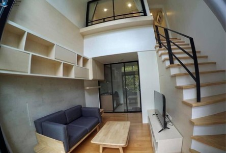 Продажа или аренда: Кондо c 1 спальней возле станции MRT Ratchadaphisek, Bangkok, Таиланд