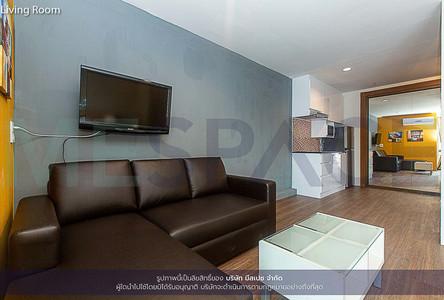 Продажа: Кондо с 3 спальнями возле станции BTS Chit Lom, Bangkok, Таиланд
