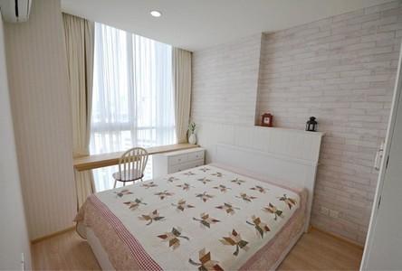 Продажа: Кондо c 1 спальней возле станции MRT Thailand Cultural Centre, Bangkok, Таиланд