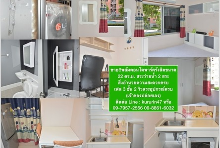 For Sale or Rent 1 Bed Condo in Khlong Luang, Pathum Thani, Thailand