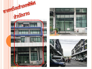 В том же районе - Bueng Kum, Bangkok