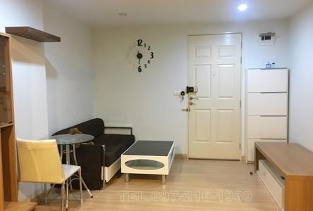 For Sale or Rent Condo 28 sqm in Bang Kapi, Bangkok, Thailand