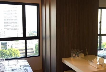 For Sale Condo 30.81 sqm Near BTS Saphan Khwai, Bangkok, Thailand