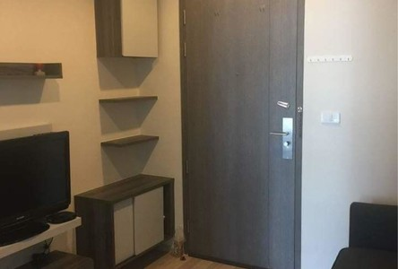 For Sale 1 Bed Condo Near MRT Huai Khwang, Bangkok, Thailand