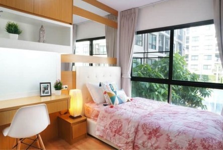 В аренду: Кондо с 2 спальнями возле станции BTS Bearing, Bangkok, Таиланд