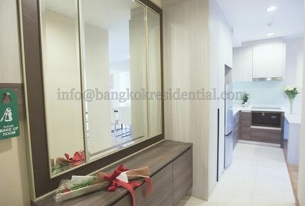 В аренду: Кондо с 2 спальнями в районе Watthana, Bangkok, Таиланд