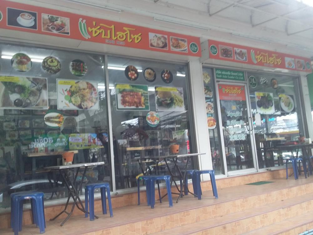 For Sale Retail Space 100 sqm in Bang Kapi, Bangkok, Thailand | Ref. TH-MVLEGIYX