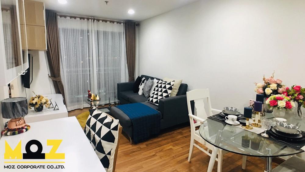 Sukhumvit Plus - Продажа: Кондо c 1 спальней возле станции BTS Phra Khanong, Bangkok, Таиланд | Ref. TH-ORHJUWKG