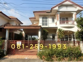 Located in the same area - Min Buri, Bangkok