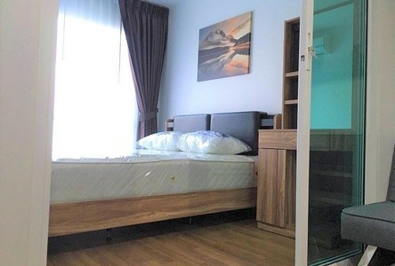 Продажа или аренда: Кондо c 1 спальней в районе Suan Luang, Bangkok, Таиланд