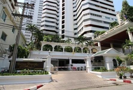 For Sale 4 Beds Condo Near BTS Nana, Bangkok, Thailand
