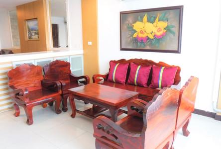 Продажа: Кондо с 2 спальнями в районе Suan Luang, Bangkok, Таиланд