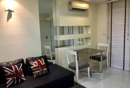 ขาย หรือ เช่า คอนโด 1 ห้องนอน ติด BTS กรุงธนบุรี