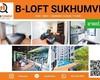 For Sale 1 Bed Condo Near BTS Bearing, Samut Prakan, Thailand
