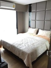 Located in the same area - Tidy Deluxe Sukhumvit 34