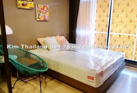 В аренду: Кондо с 2 спальнями возле станции BTS Phra Khanong, Bangkok, Таиланд