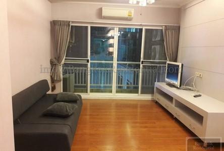 Продажа или аренда: Кондо с 2 спальнями возле станции MRT Phetchaburi, Bangkok, Таиланд