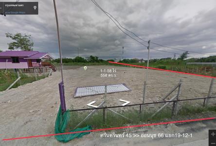 Продажа: Земельный участок 1-1-58 рай в районе Prawet, Bangkok, Таиланд