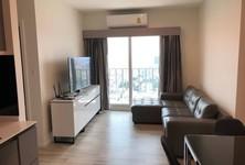 For Sale or Rent 2 Beds Condo in Bang Kho Laem, Bangkok, Thailand