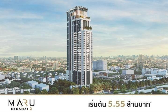 MARU Ekkamai 2 - Продажа: Кондо c 1 спальней возле станции BTS Ekkamai, Bangkok, Таиланд | Ref. TH-ELJMGJTA