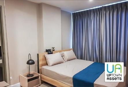 ให้เช่า คอนโด 1 ห้องนอน ติด MRT ห้วยขวาง