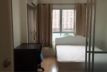For Rent 1 Bed Condo in Bang Kapi, Bangkok, Thailand