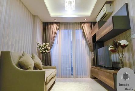 ขาย คอนโด 1 ห้องนอน ราชเทวี กรุงเทพฯ