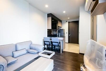 В аренду: Кондо c 1 спальней в районе Huai Khwang, Bangkok, Таиланд
