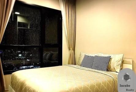 ขาย หรือ เช่า คอนโด 1 ห้องนอน ติด MRT เพชรบุรี