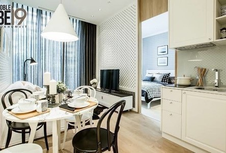 For Sale 1 Bed Condo Near BTS Asok, Bangkok, Thailand