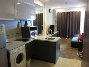 Located in the same building - WYNE Sukhumvit