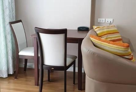 Продажа или аренда: Кондо c 1 спальней в районе Yan Nawa, Bangkok, Таиланд