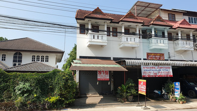 В том же районе - San Kamphaeng, Chiang Mai