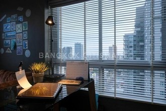 Located in the same area - The Base Sukhumvit 77