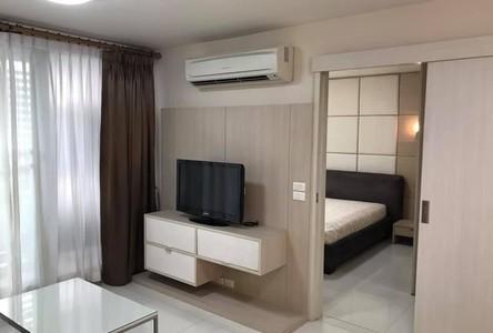В аренду: Кондо c 1 спальней возле станции BTS Phra Khanong, Bangkok, Таиланд