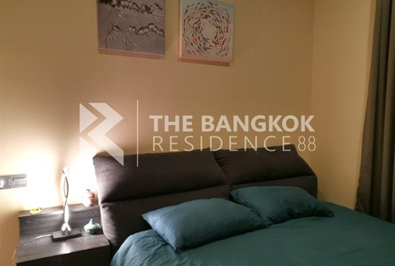 В аренду: Кондо c 1 спальней возле станции MRT Sukhumvit, Bangkok, Таиланд