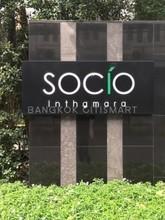 Located in the same area - SOCIO Inthamara