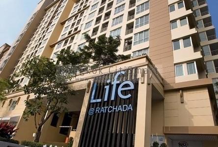 Продажа: Кондо 34 кв.м. возле станции MRT Lat Phrao, Bangkok, Таиланд