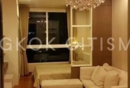 For Sale Condo 34 sqm in Sathon, Bangkok, Thailand