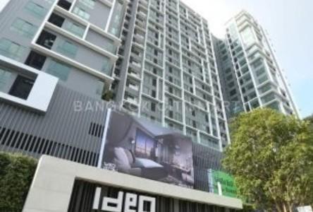 Продажа: Кондо 23 кв.м. в районе Bangkok Noi, Bangkok, Таиланд