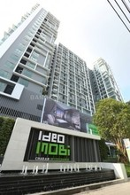 Located in the same building - Ideo Mobi Charan Interchange