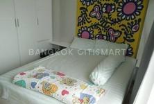 Продажа: Кондо c 1 спальней в районе Prawet, Bangkok, Таиланд