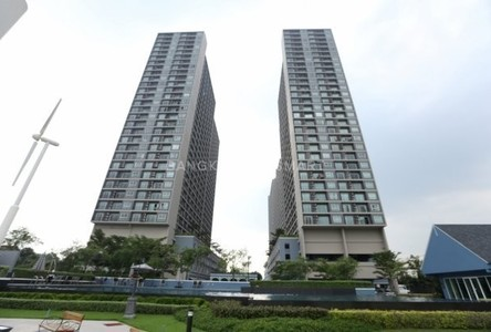 Продажа: Кондо с 2 спальнями в районе Rat Burana, Bangkok, Таиланд