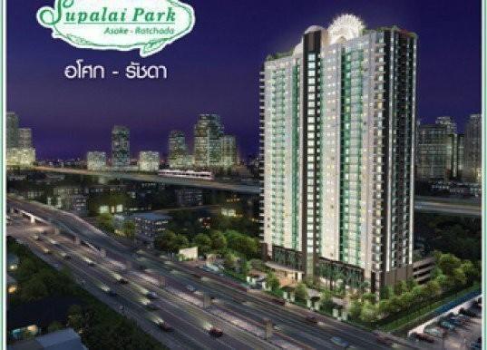 Supalai Park Asoke - Ratchada - Продажа или аренда: Кондо с 2 спальнями возле станции MRT Phraram Kao 9, Bangkok, Таиланд | Ref. TH-LXMEWSMX