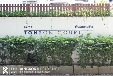 ขาย หรือ เช่า คอนโด 1 ห้องนอน ปทุมวัน กรุงเทพฯ