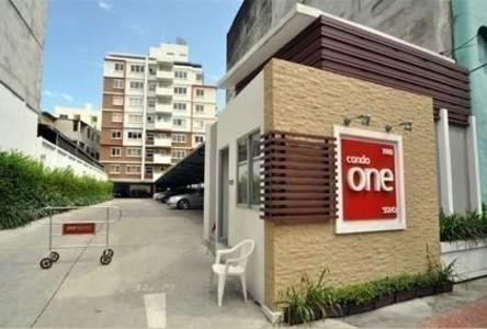 Продажа или аренда: Кондо 35 кв.м. возле станции BTS National Stadium, Bangkok, Таиланд